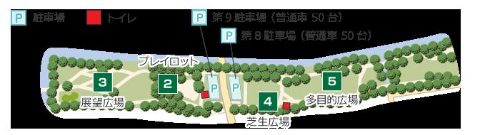 ふれあいゾーン詳細地図