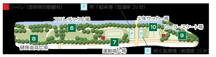 スポーツコミュニティーゾーン詳細地図