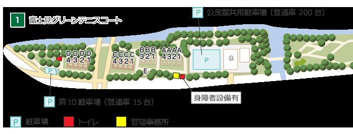 富士見テニスコート詳細地図