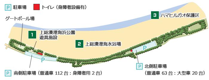 上総湊港海浜公園詳細地図