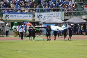 オルカの旗を先頭に富津市旗が続き選手入場
