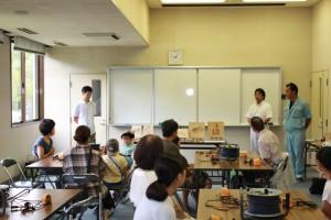 ふれあい木工教室 開講式