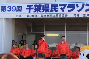 リオ・パラリンピック・男子マラソン 銅メダリスト 岡村 選手