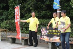富津市民花火大会実行委員会の方達が、第3回 富津市民花火大会PRを行っておりました。