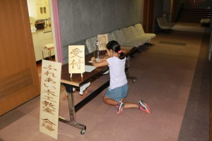 木工教室 受付