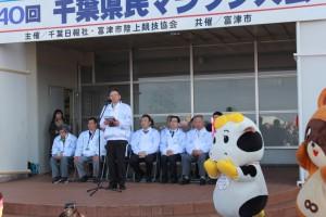 主催者 あいさつ 千葉日報社 代表取締役 萩原 博