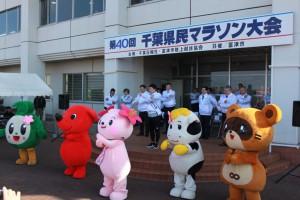開会式後に参加者とご当地キャラクターによるラジオ体操
