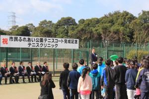 高橋 富津市長による共催あいさつ