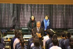 主催:富津市教育委員会あいさつ
