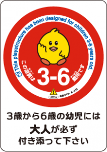 3-6_JPFA-A-A1S